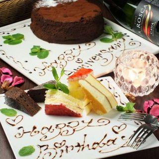 【お得なクーポン】誕生日・記念日のお祝いにホールケーキ!