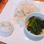 ブーランコ - サラダ、ポテトサラダ、小鉢