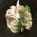 ゆるり - 大根ツナサラダ