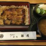 勝花 - 料理写真:漬物の量が多い、ご飯少ない、肝吸いじゃなくシジミ味噌汁。