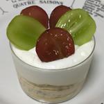 パティスリー・キハチ - ぶどうのグラスショート605円