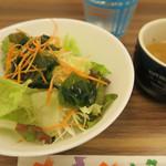ieno - サラダ付き