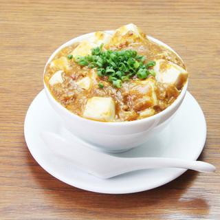 山形のお豆腐&米澤豚一番育ちのフクモリ☆マーボー豆腐