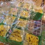ベーカリー&カフェ キクチヤ - 黄色スイカパン畑