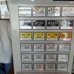 72296619 - メニュー・券売機