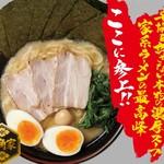 壱角家 - 料理写真: