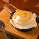ギモーヴドーム 焼きマシュマロと季節フルーツ