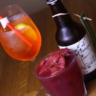 今日はワインで1杯♪自家製サングリアも大人気!