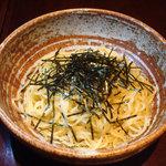 タチヒコ キッチン310 - つけ麺