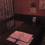 瑠璃座 - お席(素人撮影)