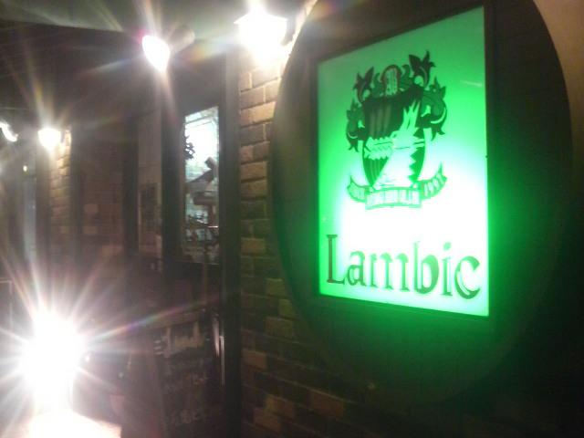 ランビック