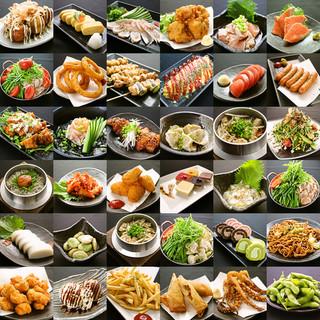 全70品食べ放題&2時間飲み放題プランが2000円(税抜)‼