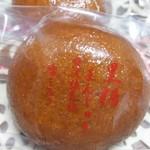 丸峰庵 - 丸峰の黒糖まんじゅう 塩ミルク