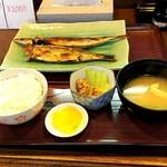 よってけ まるとみ - 焼き魚定食