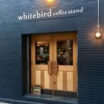 ホワイトバード コーヒー スタンド - 2017年8月。訪問