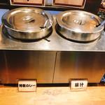 72306191 - カレーも豚汁もお代わり自由
