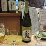 あらまさ - 秋田銘酒 新政 純米吟醸(グリーンラベル)