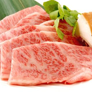 名古屋昭和区吹上、厳選した和牛焼肉。