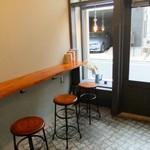 コーヒーキャラウェイ - 内装・床の模様も大人っぽくて素敵♪