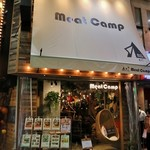 Meat Camp - Meat Camp