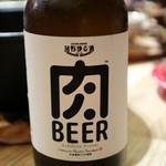 72311136 - 薄野地麦酒 肉ビール 1,200円(税別)
