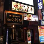 エロうま野菜と肉バル カンビーフ - 歌舞伎町ゴジラビルを右折した左手の雑居ビル2Fです