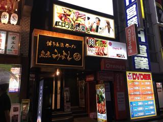 エロうま野菜と肉バル カンビーフ 新宿歌舞伎町店 - 歌舞伎町ゴジラビルを右折した左手の雑居ビル2Fです