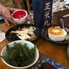 正栄丸 - 料理写真:
