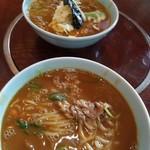 鹿児島うどん - 料理写真:カレーうどん900円、天カレーうどん1,200円