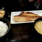 焼魚の佐藤家 -