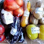 道の駅 能勢くりの郷 - 色とりどりの能勢野菜たち