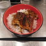 うなどん丼 - うな丼¥500-