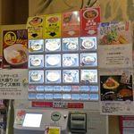 72316225 - メニューは色々とありましたが「鶏王スペシャル」1180円を注文。