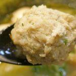 鶏王けいすけ - 鶏肉のつくねは大きく柔らかで旨味たっぷり!お肉とあわせてコリコリ食感の軟骨が入っているので、歯ざわりも良好です!