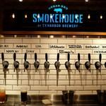 SMOKEHOUSE -