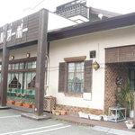 明日香 アールヌーボー店 -