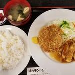 キッチン・ヒイラギ - この日の日替わりランチ:メンチカツとイカ生姜焼き