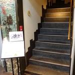 焼助 - 2017.09 ハピナ名街丁のアーケード街の二階