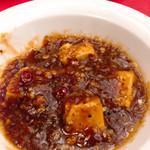 レストラン ぎんが - 四川辛口麻婆豆腐