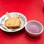 レストラン ぎんが - りんごのパウンドケーキと紅芋アイス