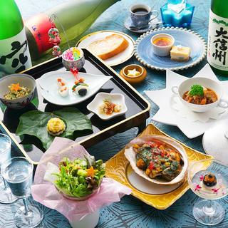 旬の味覚を味わうディナーコース5,000円~