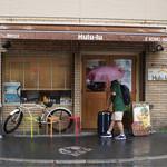 麺屋 Hulu-lu -