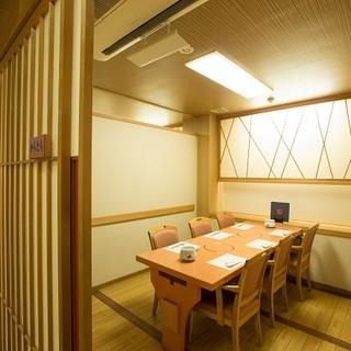 【完全個室】居心地のいい個室