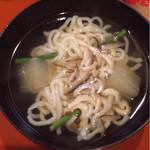銀座 日本料理 朱雀 -
