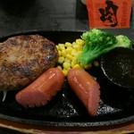 肉焼総本家 三輪 - ハンバーグ