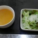 肉焼総本家 三輪 - セットのサラダとスープ