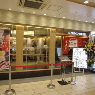 東京駅直結の一番街