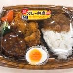 旬の市場 - カレー弁当(398円)