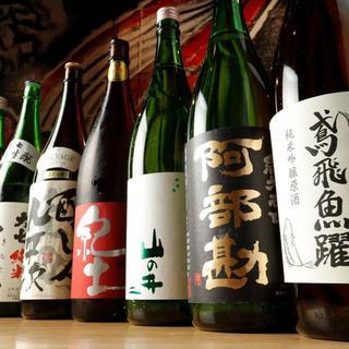 美味い刺身には美味い酒を―。