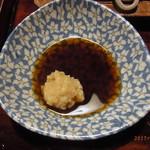 手造りそば 打墨庵 加瀬 - 太麺用つけ汁